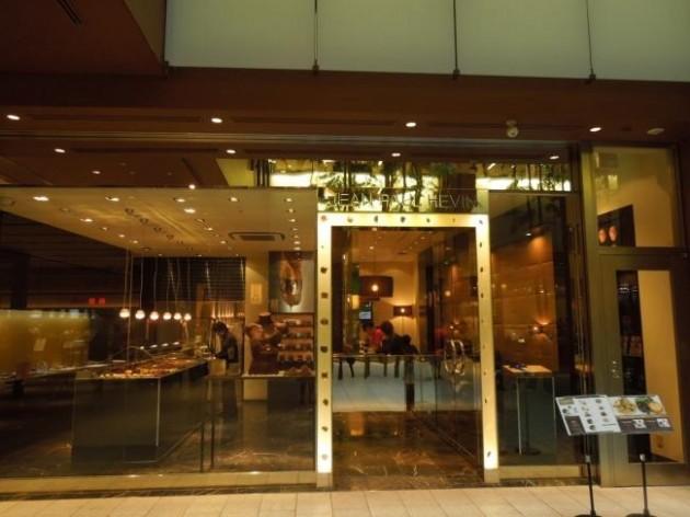 JEAN-PAUL HEVIN 東京ミッドタウン店2