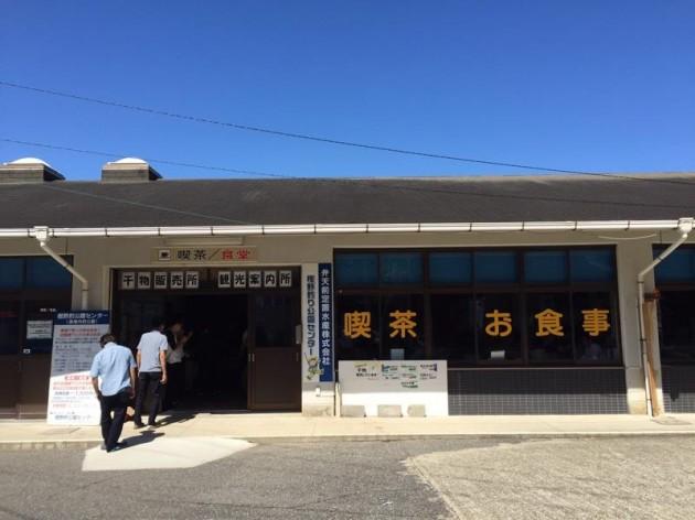 樫野釣公園レストラン 外観