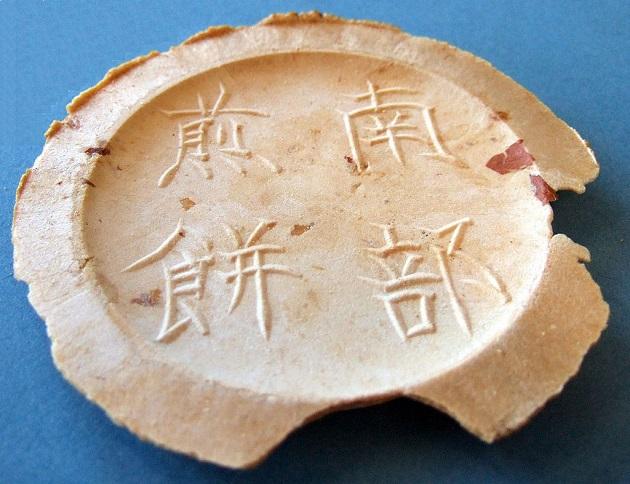 地域の歴史と伝統を感じる「岩手県・盛岡」名産のお土産のおすすめランキング