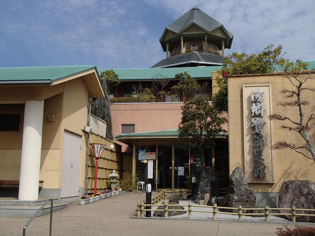 桃太郎で有名な「岡山県」の観光がてらにいける日帰り温泉おすすめランキング