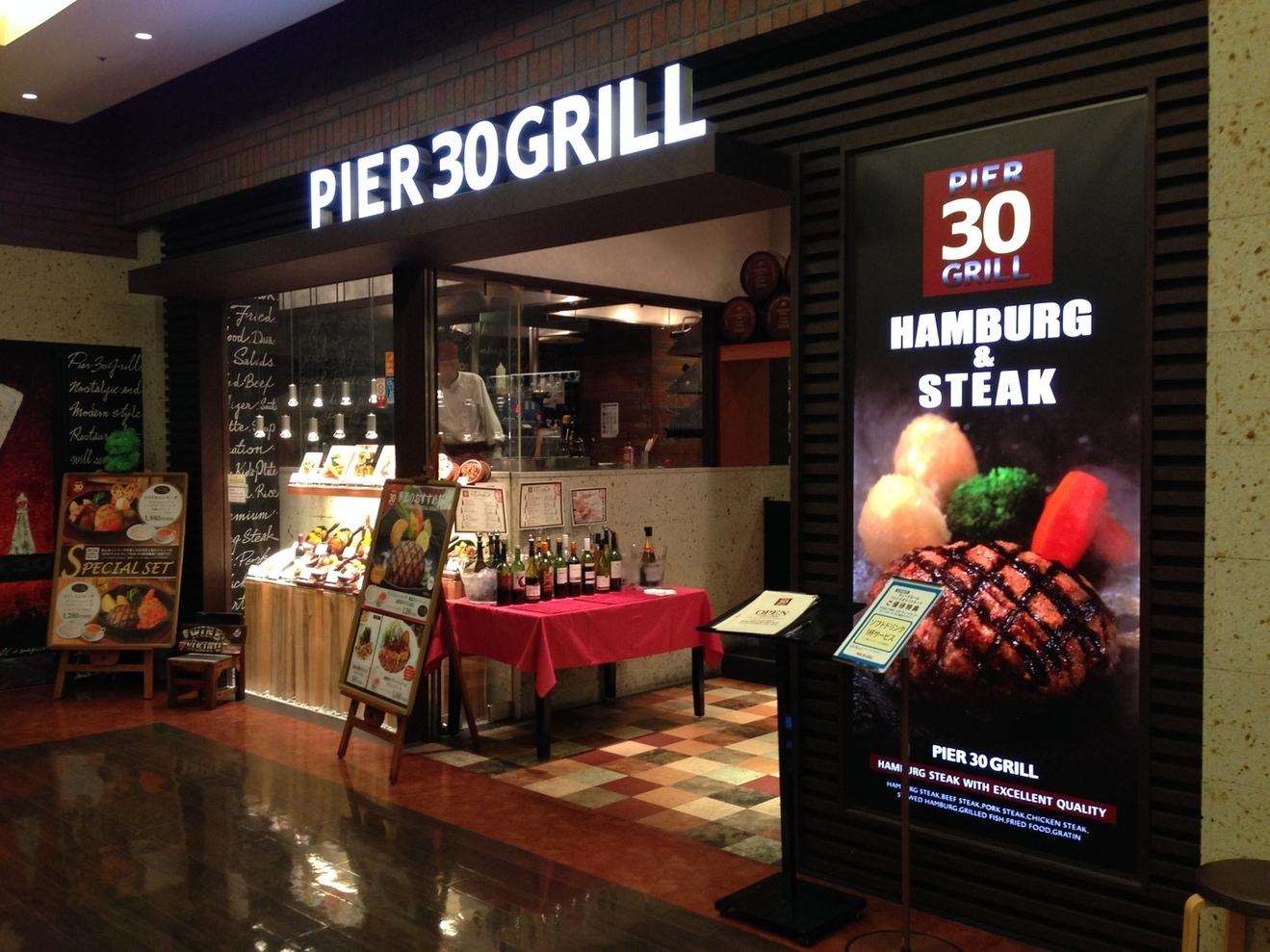 このお店のこのランチが食べたい!尼崎市のグルメなランチおすすめランキング