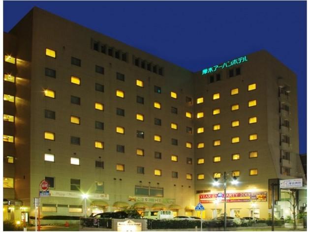 厚木アーバンホテルの外観