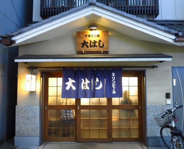 oohashi1tabe