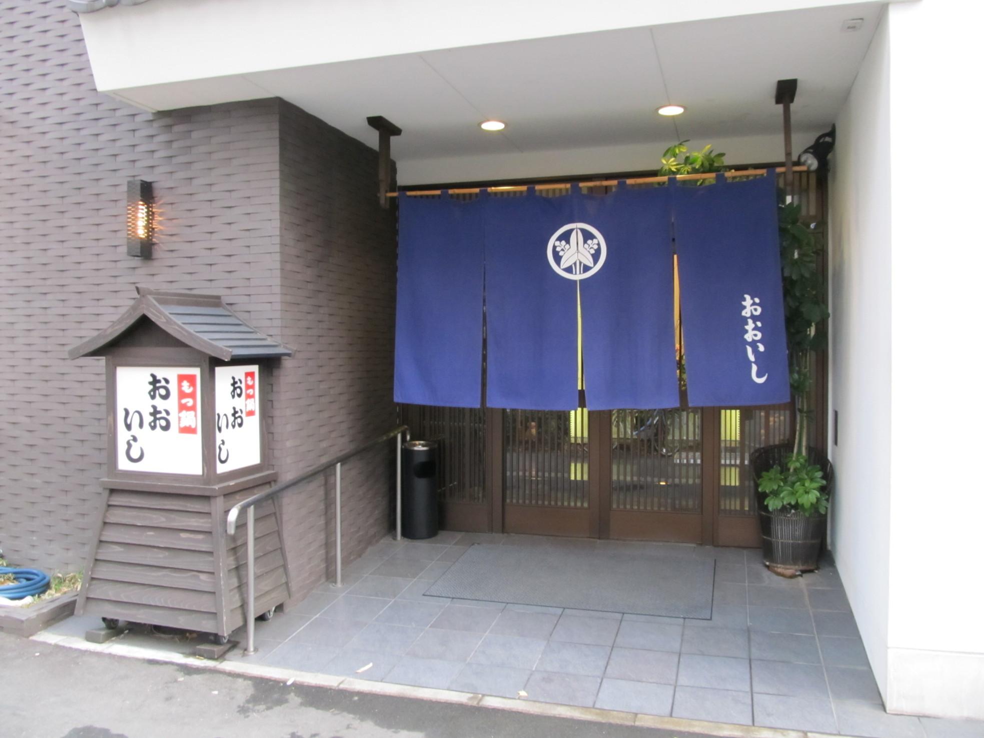 福岡名物を食べるならここ!博多のもつ鍋屋おすすめランキング