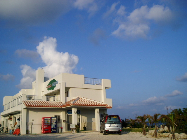 日本最南端の有人島に泊まる「波照間島」の民宿・ホテルおすすめランキング