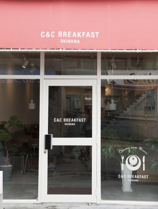 C&C BREAKFAST