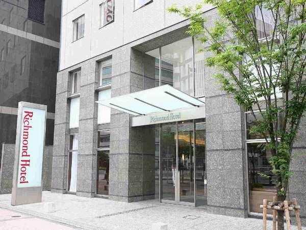 リッチモンドホテル福岡天神の外観