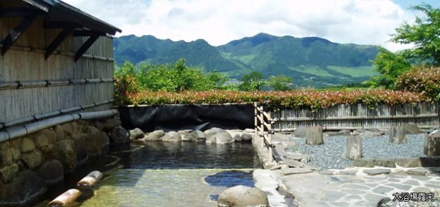竹の倉山荘大浴場露天