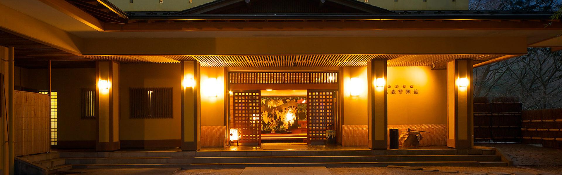 優雅な滞在を楽しむ「神奈川県」の高級旅館おすすめランキング