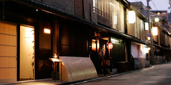 ぜひとも立ち寄りたい「風情漂う京都 町屋レストラン」おすすめ3選