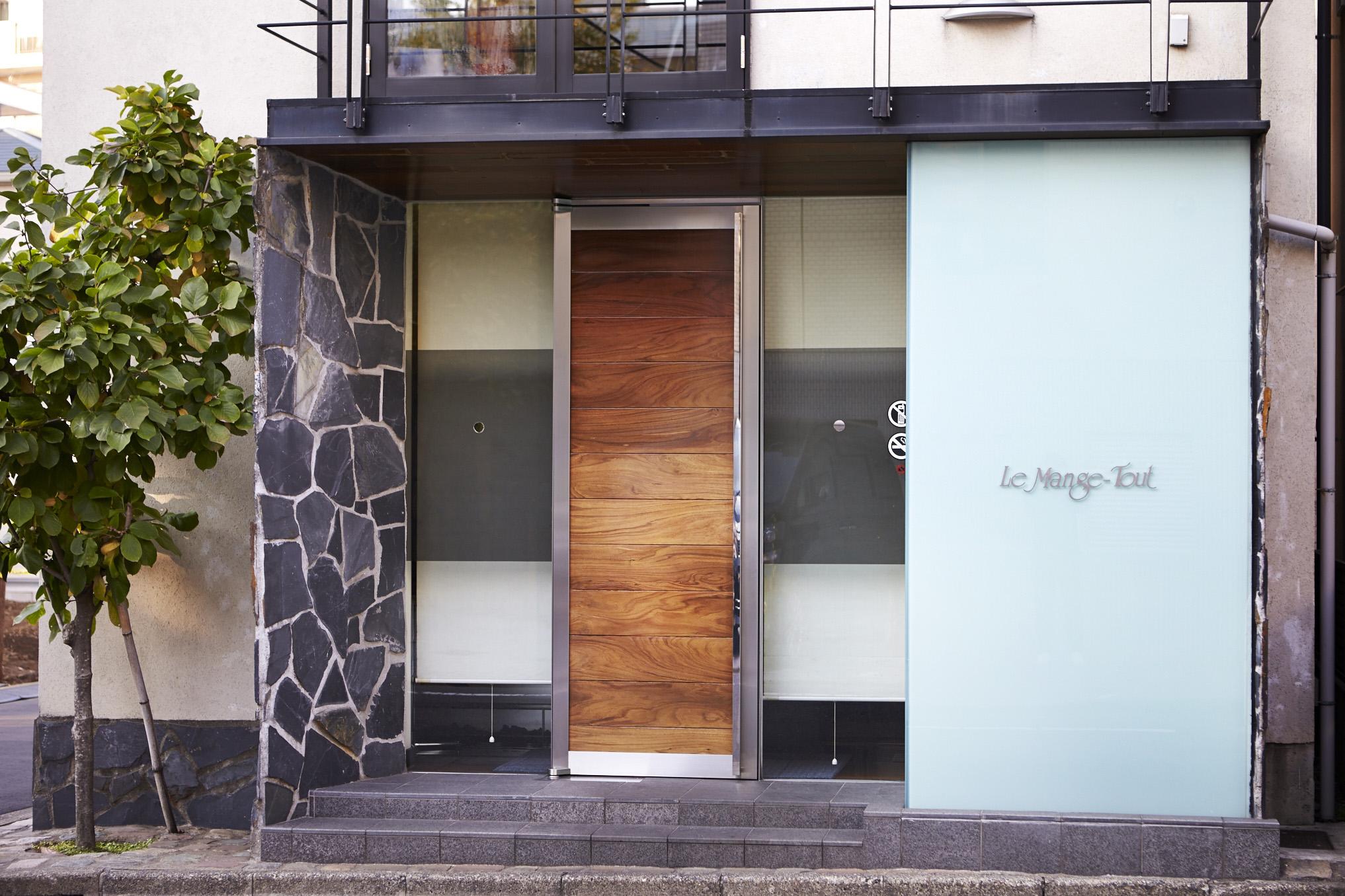 フランス料理界を牽引してきた谷昇シェフのレストラン【ル・マンジュ・トゥー】