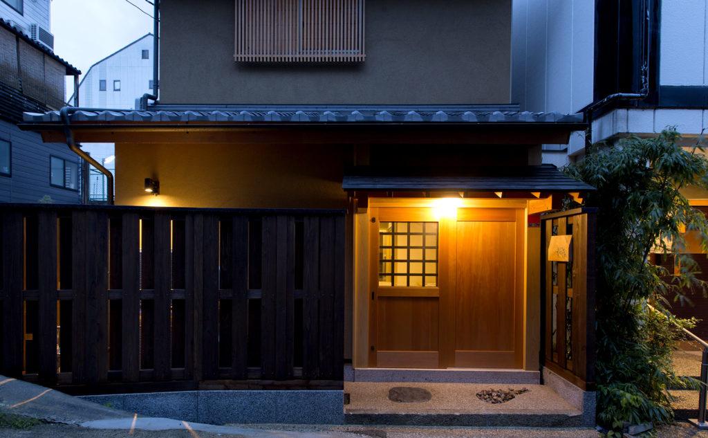 京都の生活空間と観光名所が同時に体験できる町家の1軒宿【八坂翠仁花】