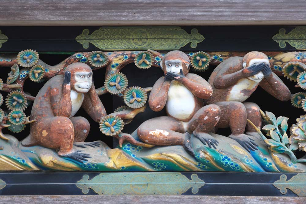 日本の世界遺産特集(2)「日光の社寺(栃木県)」