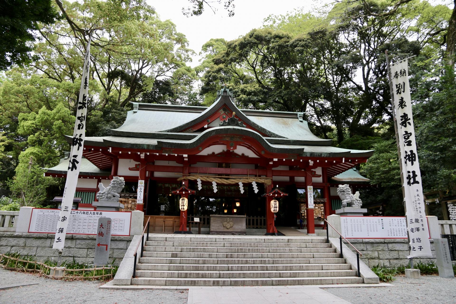 【熱海へ新婚旅行】東京都から静岡県の熱海への新婚旅行レポート